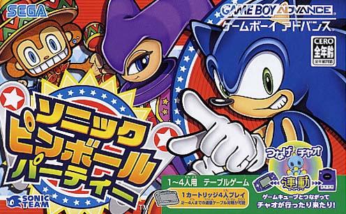 Sonic Pinball Party (J)(Rising Sun) gba Game