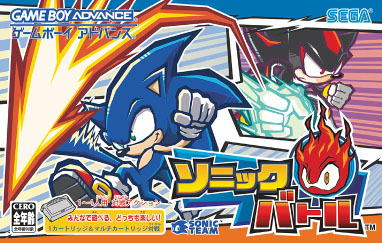 Sonic Battle (J)(Eurasia) gba Game
