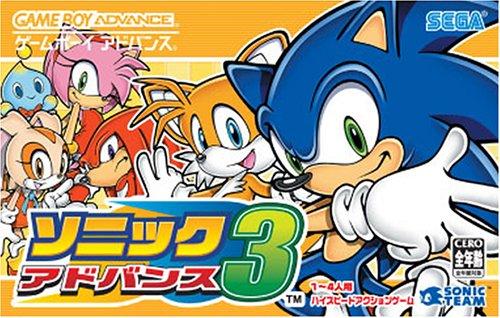 Sonic Advance 3 (J)(Cezar) gba Game