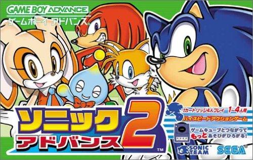 Sonic Advance 2 (J)(Eurasia) gba Game