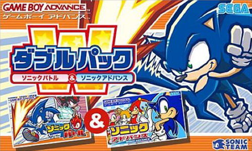 2 in 1 - Sonic Advance & Sonic Battle (J)(sUppLeX) gba Game