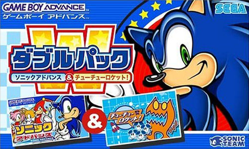 2 in 1 - Sonic Advance & Chuuchu Rocket (J)(WRG) gba Game