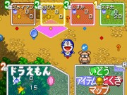 Doraemon : Dokodemo Walker gba Game