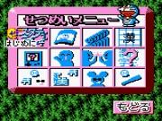 doraemon no study boy : gakushuu kanji game gbc game