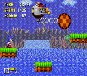 Sonic NaoSI sega Game