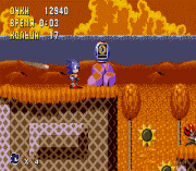 sonic autumn mix sega game