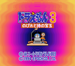 Doraemon 3 - Nobita to Toki no Hougyoku (Japan) snes Game
