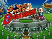 Bomberman B-Daman – Super Nintendo (SNES)