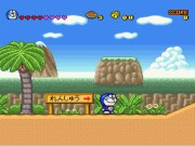 Doraemon 4 - Nobita to Tsuki no Oukoku (translated) snes Game
