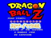 Dragon Ball Z – Super Saiya Densetsu (english translation) – Super Nintendo (SNES) Game