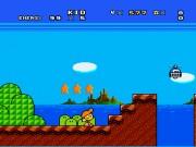Kid Adventure 3 (Super Mario World hack) snes Game