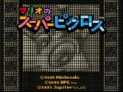 Mario no Super Picross snes Game
