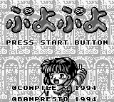 Puyo Puyo (Japan) on gb