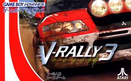V-Rally 3 (J)(Independent)