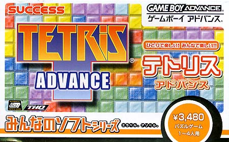 Tetris Advance (J)(Rising Sun)