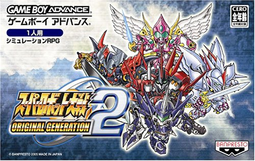 Super Robot Wars Original Generation 2 (J)(Independent)