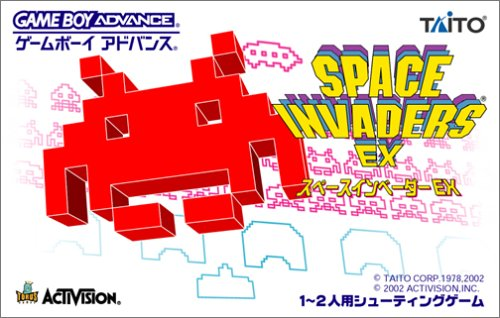 Space Invaders EX (J)(Eurasia)