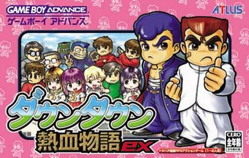 River City Ransom EX (J)(Eurasia)