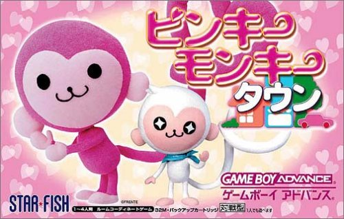 Pinky Monkey Town (J)(Independent)