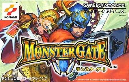 Monster Gate (J)(Independent)