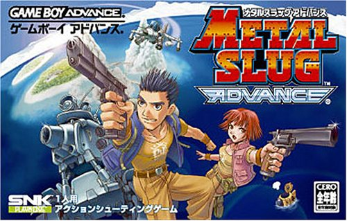 Metal Slug Advance (J)(Caravan)