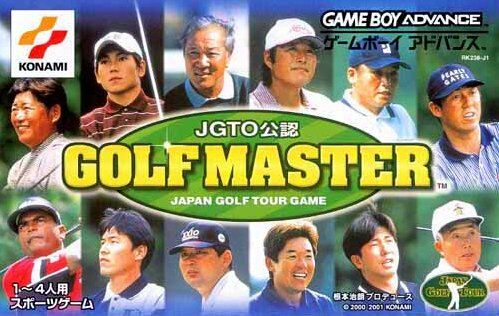 JGTO Golf Master - Japan Tour Golf Game (J)(Capital)