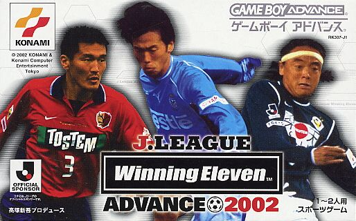 J-League Winning Eleven Advance 2002 (J)(Eurasia)