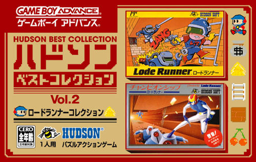 Hudson Collection Vol. 2 - Lode Runner Collection (J)(Caravan)