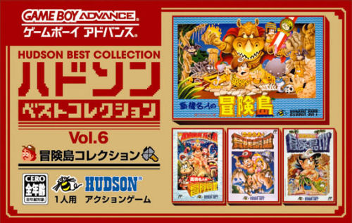 Hudson Best Collection Vol. 6 - Bouken Jima Collection (J)(Caravan)