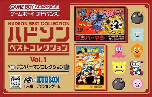 Hudson Best Collection Vol. 1 (J)(Caravan)