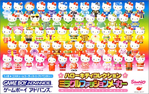 Hello Kitty Collection Miracle (J)(Lightforce)