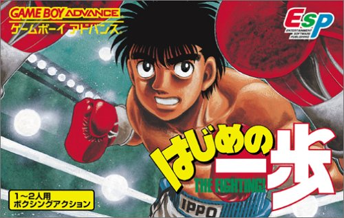 Hajime no Ippo - The Fighting (J)(Eurasia)