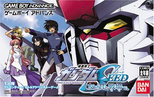 Gundam Seed Battle Assault (J)(Eurasia)