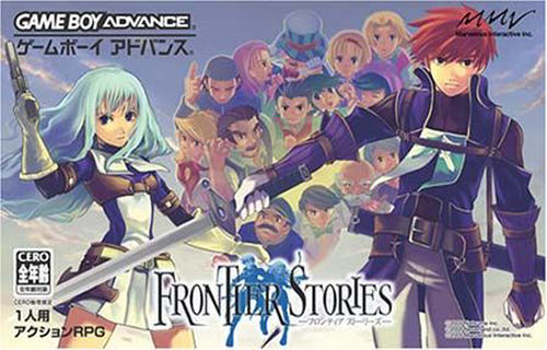 Frontier Stories (J)(WRG)
