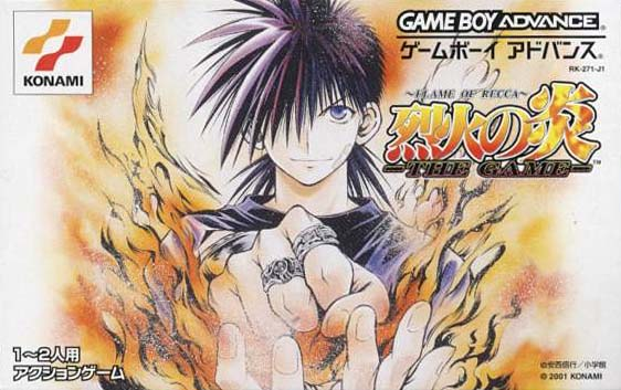 Flame of Recca (J)(Eurasia)