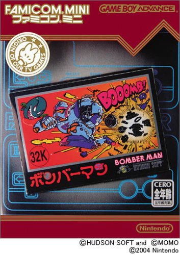 Famicom Mini - Vol 9 - Bomberman (J)(Rising Sun)