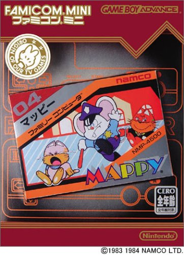 Famicom Mini - Vol 8 - Mappy (J)(Rising Sun)