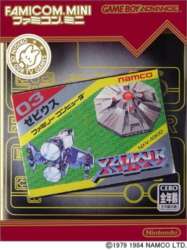 Famicom Mini - Vol 7 - Xevious (J)(Rising Sun)