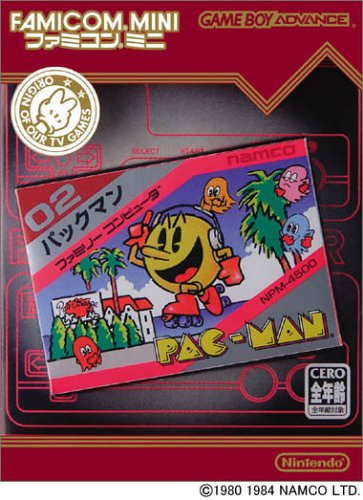 Famicom Mini - Vol 6 - Pacman (J)(Rising Sun)
