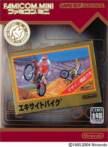 Famicom Mini - Vol 4 - Excite Bike (J)(Independent)