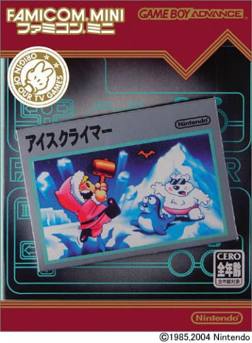 Famicom Mini - Vol 3 - Ice Climber (J)(Rising Sun)