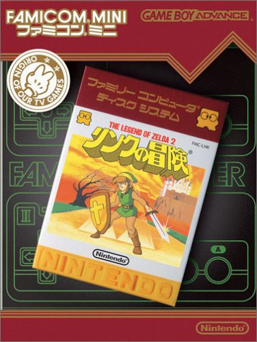 Famicom Mini - Vol 25 - Link no Bouken (J)(Caravan)