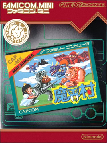 Famicom Mini - Vol 18 - Makaimura (J)(Hyperion)