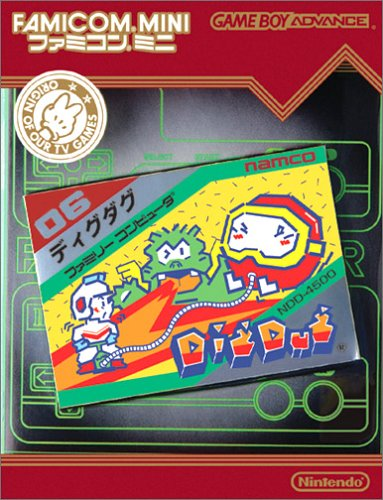 Famicom Mini - Vol 16 - Dig Dug (J)(Hyperion)