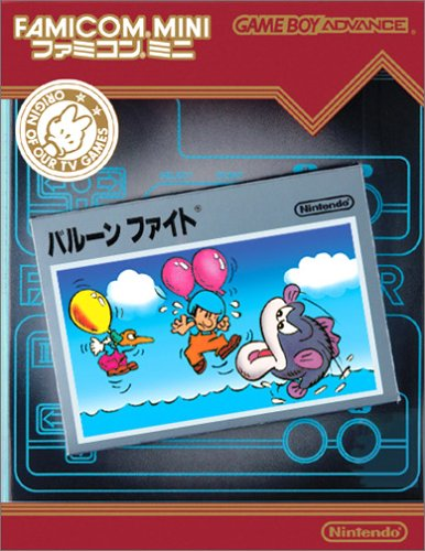 Famicom Mini - Vol 13 - Balloon Fight (J)(Hyperion)
