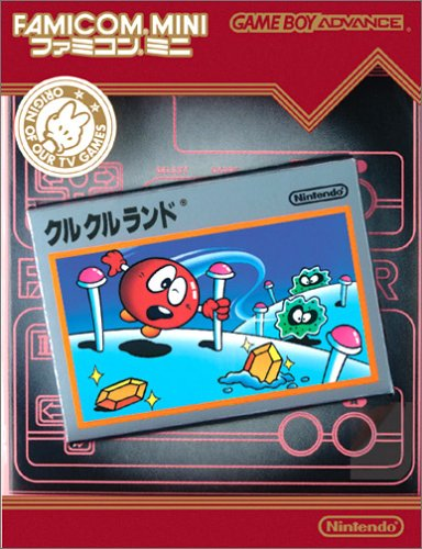 Famicom Mini - Vol 12 - Clu Clu Land (J)(Hyperion)