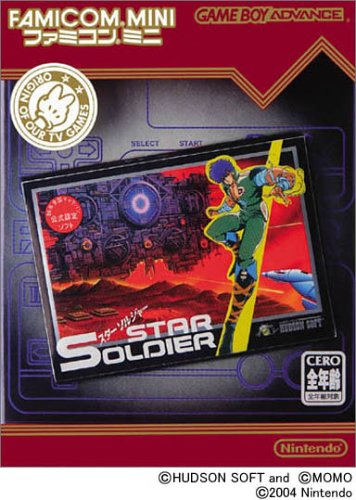 Famicom Mini - Vol 10 - Star Soldier (J)(Rising Sun)