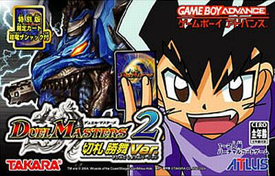 Duel Masters 2 - Kirifuda Shoubu Version (J)(Caravan)