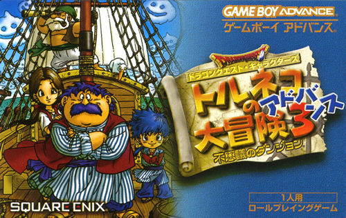 Dragon Quest Characters - Toruneko no Daibouken 3 Advance - Fushigi no Dungeon (J)(Caravan)