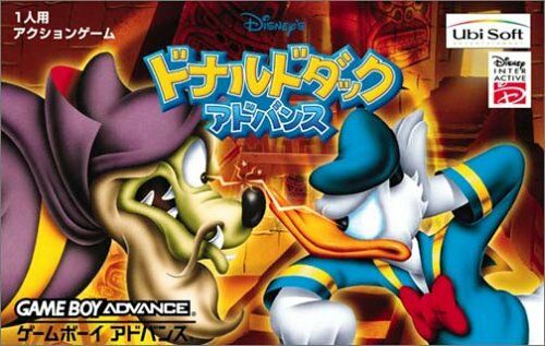 Donald Duck Advance (J)(Nobody)